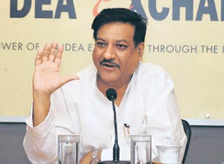 maharashtra cabinet expansion put off