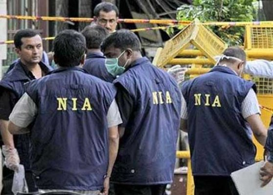 nia announces cash rewards for arrest of burdwan blast