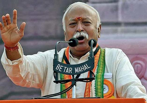 mohan bhagwat did not speak about existing quota system rss