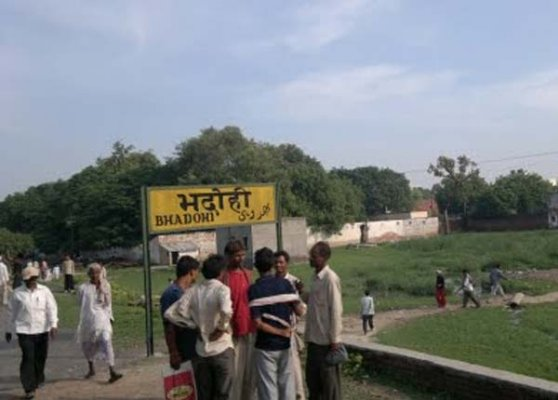 sant ravidas nagar district to be renamed as bhadohi