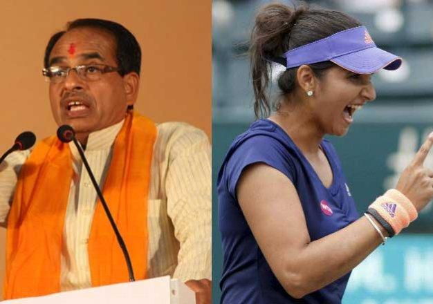 opposition blames mp cm shivraj chouhan for vyapam deaths