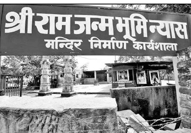 crucial meet on ram mandir in ayodhya today