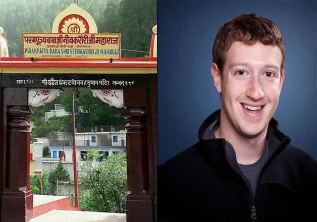kainchi dham the temple steve jobs advised mark zuckerberg