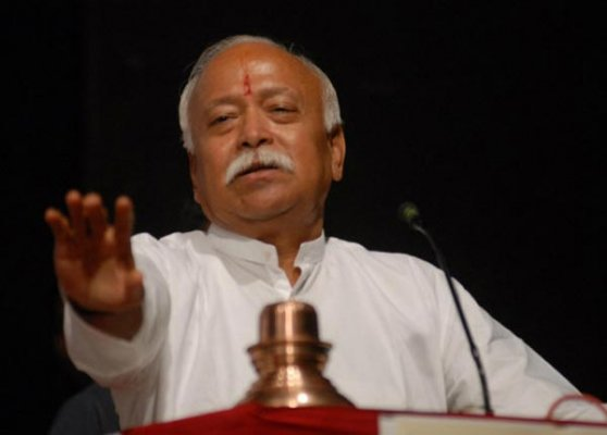 mohan bhagwat inaugurates new office building of rss in