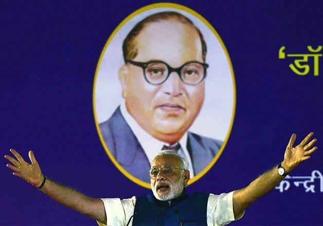 pm modi likely to launch portal with works of b r ambedkar