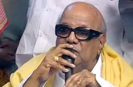 cag should be fair and unbiased says karunanidhi