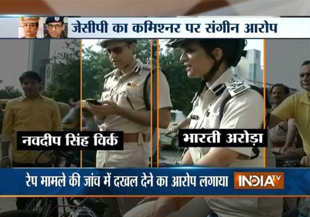 two top cops of gurgaon at war