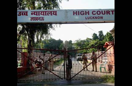 All Eyes On Court No 21 At Lucknow Bench Of High Court India News
