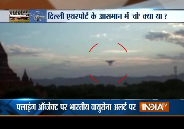 ufo spotted at delhi airport indian air force on high alert