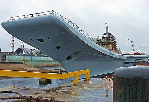 India To Get Aircraft Carrier INS Vikramaditya By Dec 2012