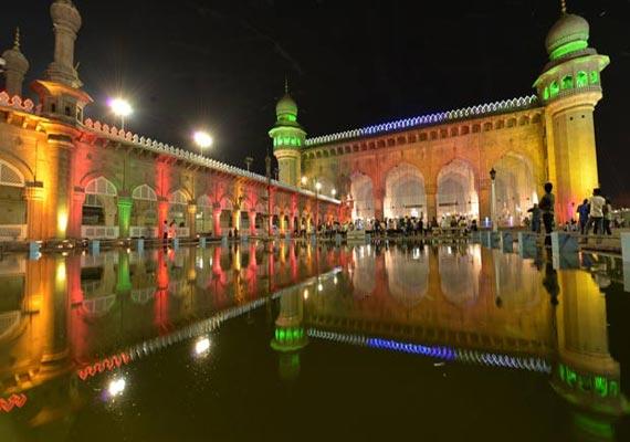 Makar Sankranti, Milad-un-Nabi celebrated in Andhra Pradesh