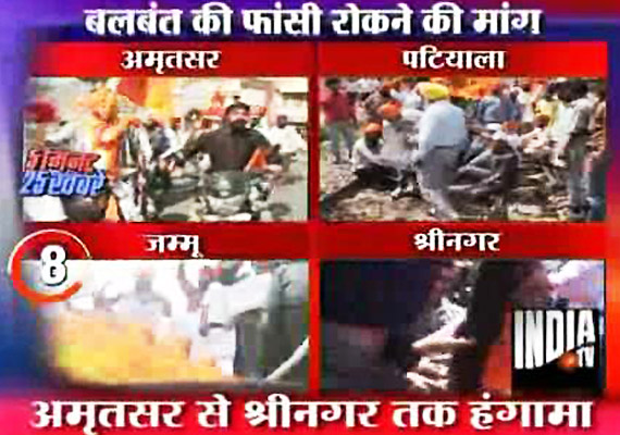 minor skirmishes during bandh in support of rajoana s