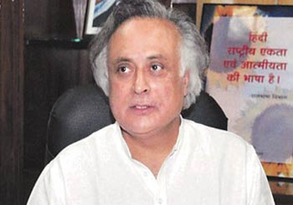 no differences with home ministry says jairam ramesh