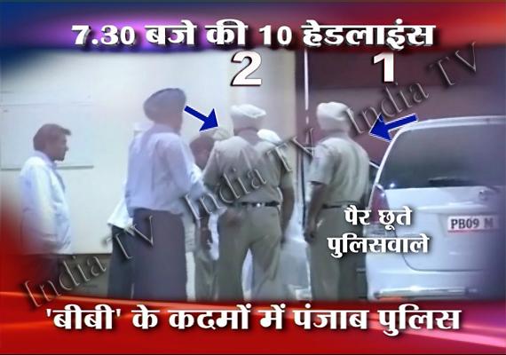officials touch bibi jagir s feet in jail cong seeks their