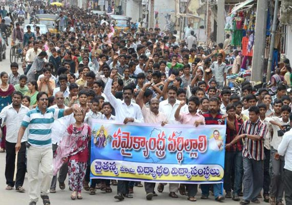 telangana united andhra supporters stage protests in