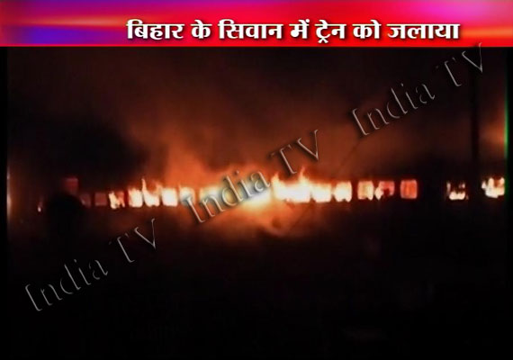 train set on fire after 9 students were killed in train bus