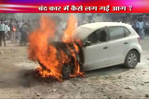 volkswagen polo car suddenly catches fire in faridabad