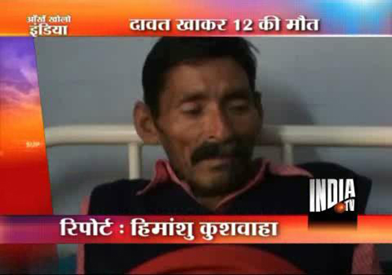 12 died 36 critical after consuming wild boar in uttarakhand