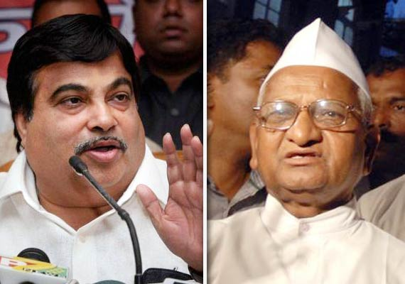 BJP Is With Anna, Says Gadkari | National News – India TV