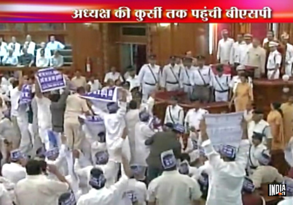 bsp mlas disrupt governor s address in up assembly