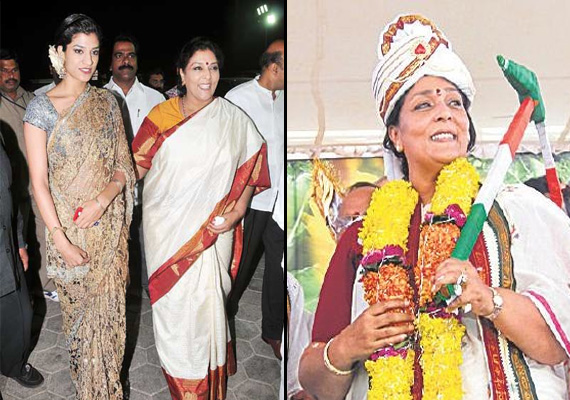 birthday special facts about congress leader renuka