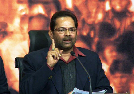 cong will weep after up poll results says naqvi