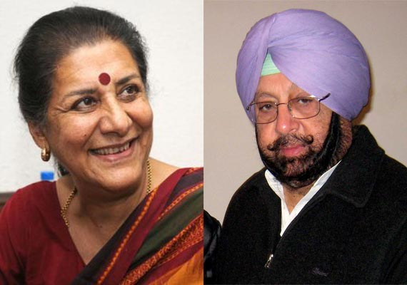 congress releases 5th list capt amrinder to take on jaitley