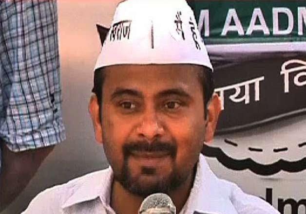 referendum on delhi statehood not unconstitutional aap
