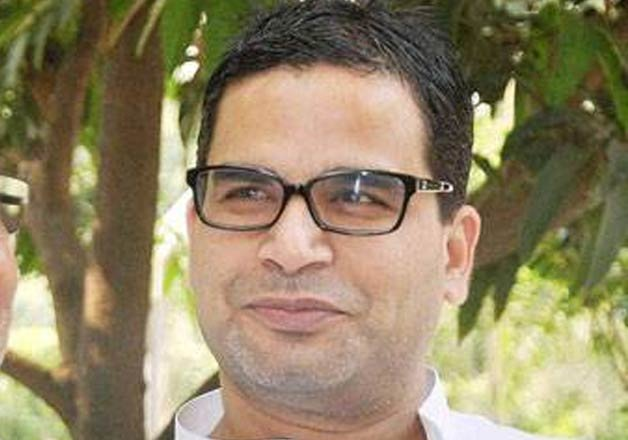 prashant kishor to strategise for congress in up assembly