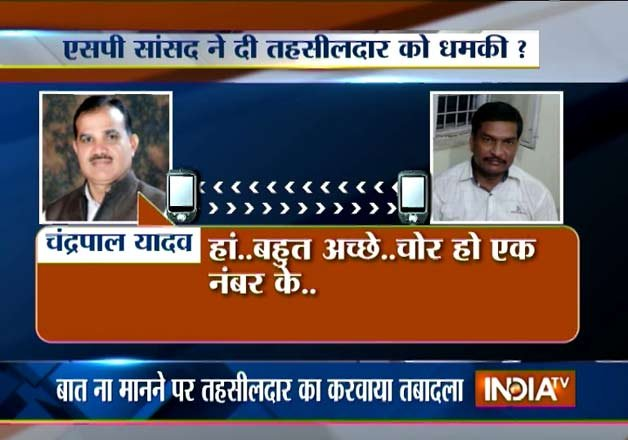 up officer transferred after samajwadi party mp threatens