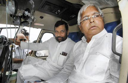 rjd ljp to form government lalu paswan