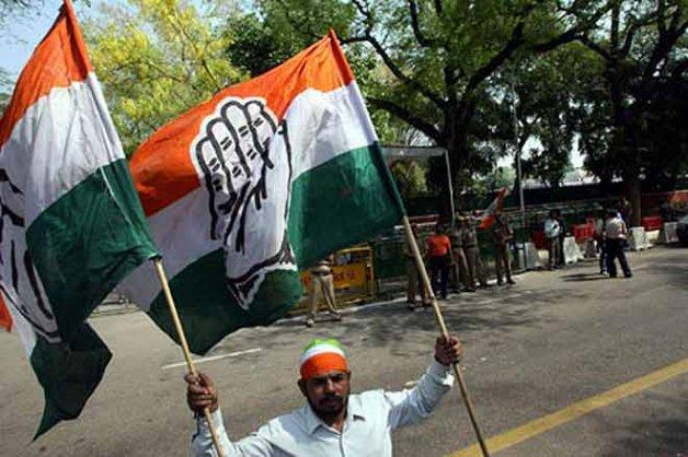 pil says congress symbol looks like police logo