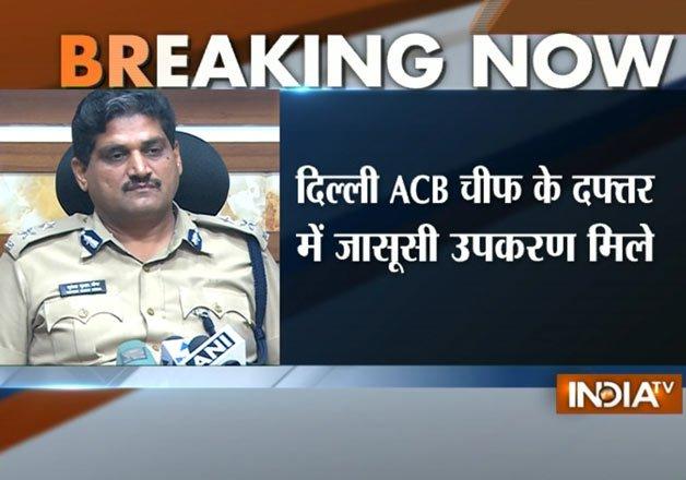 bugging device seized from delhi anti corruption bureau
