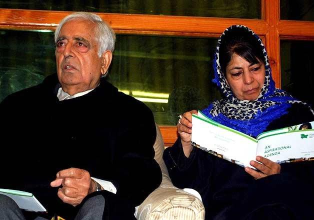 j k pdp to contest 2 rajya sabha seats
