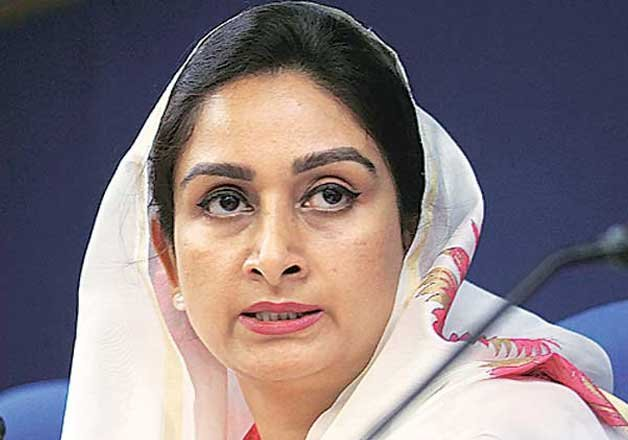 government slams congress for stalling gst bill in rajya
