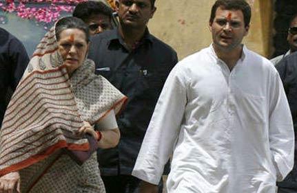 sonia and rahul owe explanation bjp