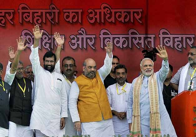 highlights of pm modi s speech in gaya rally