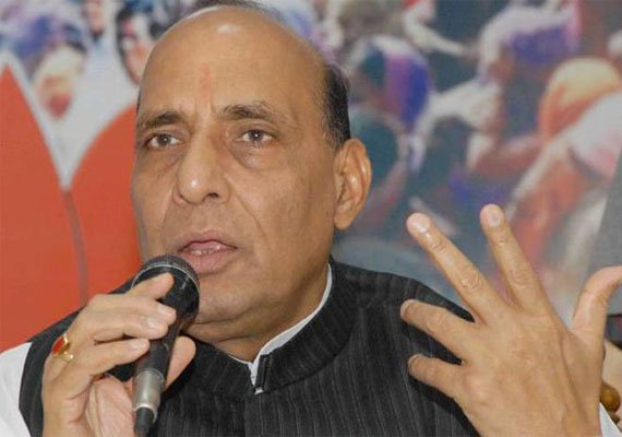 home minister rajnath singh expected in mumbai on monday