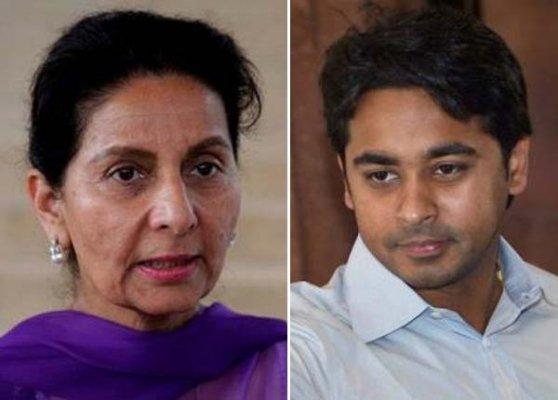 revealed congress preneet kaur nilesh rane on black money