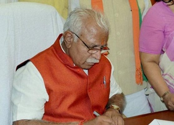 first session of newly elected haryana assembly from