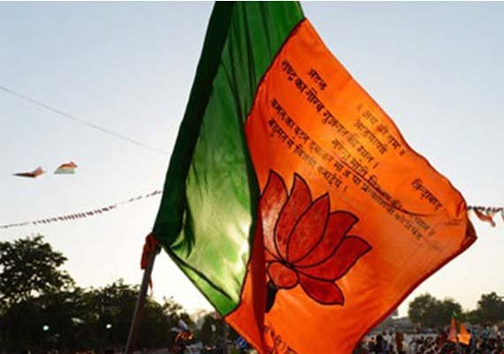 mp bjp to hold party workers meet today