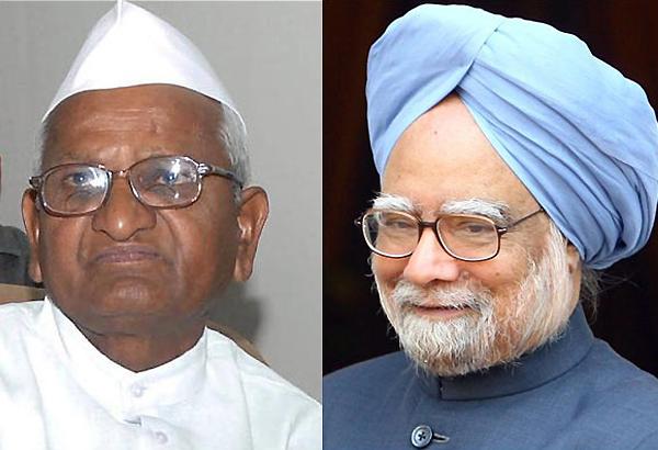 pm misleading people on lokpal issue alleges hazare