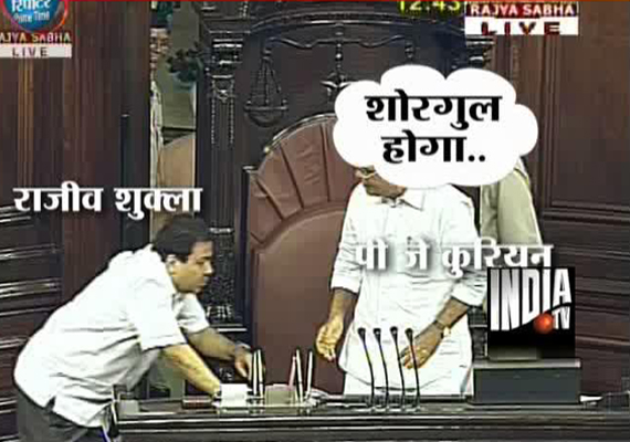 rajiv shukla caught on mike in rs