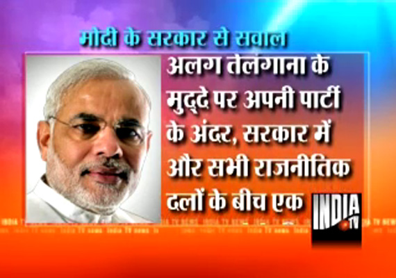 telangana read modi s open letter to the people of andhra