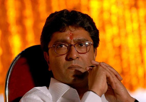 vote for change says raj thackeray
