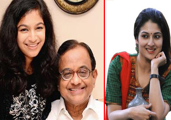 rare pictures of p. chidambaram and family