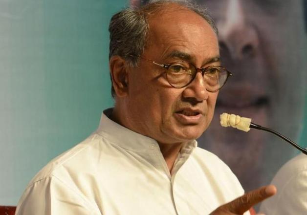 recruitment scam bhopal court grants bail to digvijay singh
