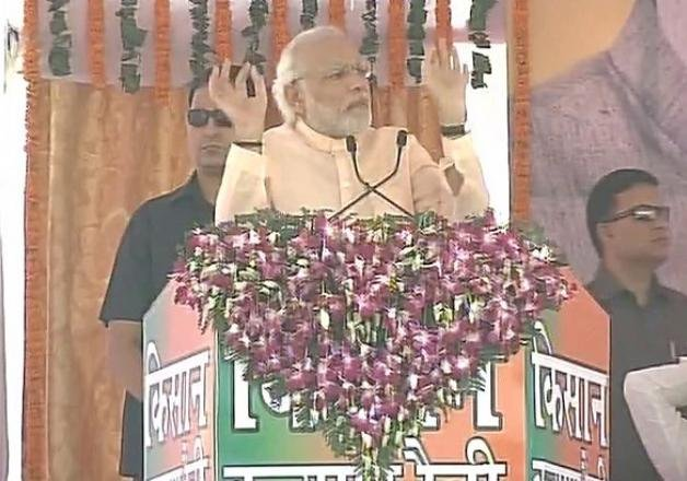 challenges can be turned into opportunities pm modi