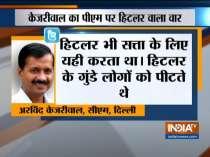Delhi CM Kejriwal compares PM Modi with Hitler
