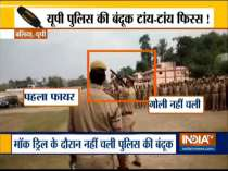 Cop fails to fire tear gas during mock drill in Ballia